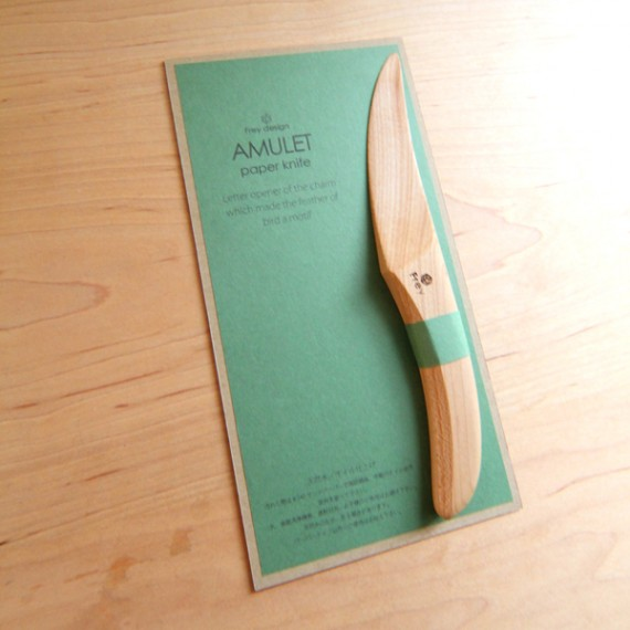 アマレット メープル